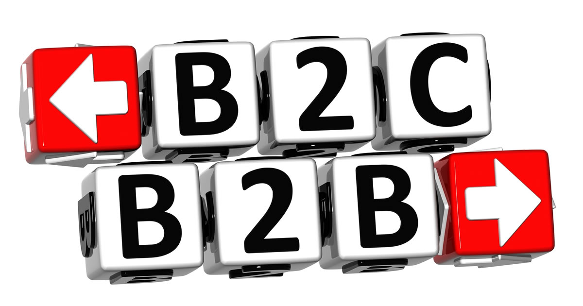 the case for b2b branding pulling away from the busniess to business pack