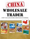 China Wholesale Trader